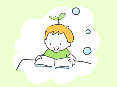 【小学校低学年向け】お金の本おすすめ4選〜おこづかいをもらう前に読んでほしい〜