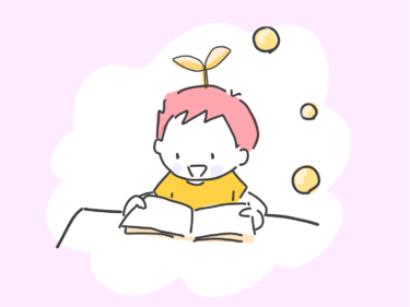 小学校高学年向けわかりやすい『お金の絵本・児童書』
