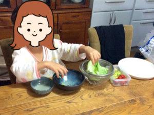 サラダを作る