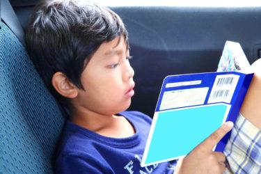 一人で読める「お金教育」におすすめ本5冊