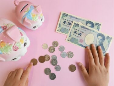 初めてのおこづかい帳おすすめ10選〜子どもでもお金の管理が楽しくなる〜